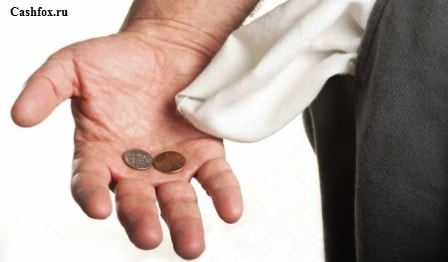 Что будет, если не отдать кредит банку?