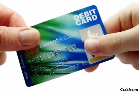 Банковские услуги, которыми не стоит пользоваться