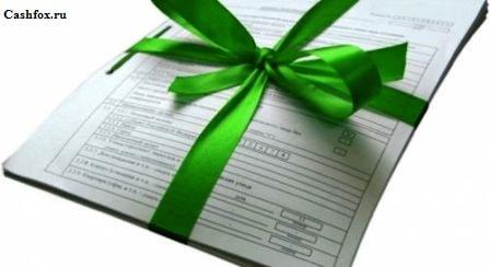 Регистрация ООО: пошаговая инструкция
