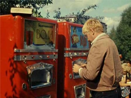Вендинговое оборудование, автомат с газировкой
