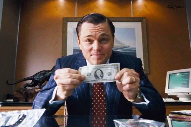 Базовые советы по инвестированию