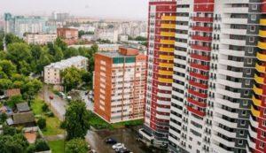 вторичное жилье или квартира в новостройке?