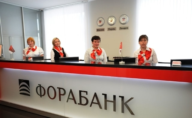 аккредитив в Фора-банке