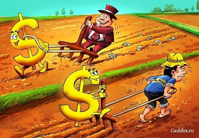 Изучайте, как заставить деньги работать на Вас