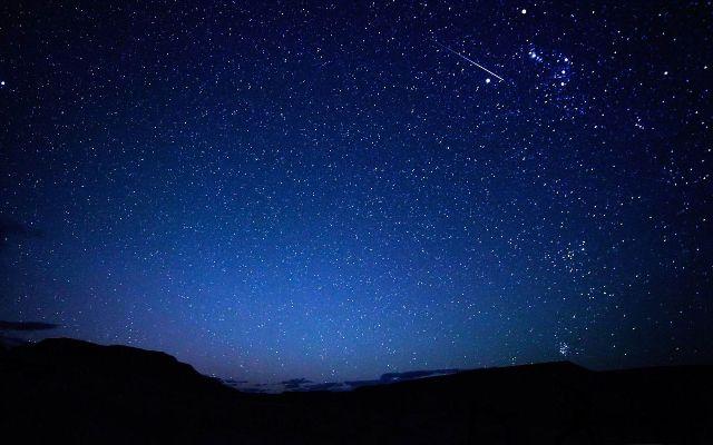 Проведите ночь под звездами