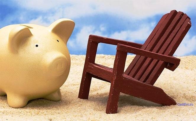 можно ли выехать за границу с кредитом